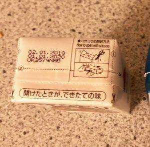 さとの雪 豆腐