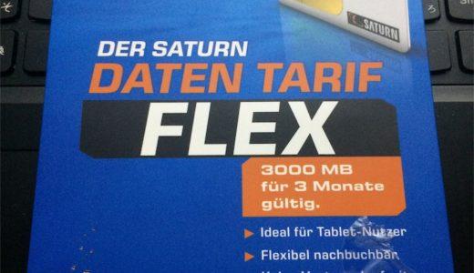 ドイツの格安プリペイドSIMで携帯電話を使う!1か月1GBを約8.5ユーロ!
