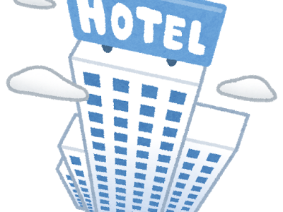 【ドイツ観光】メッセでホテル代が通常の倍以上!?お勧めしない旅行時期を教えます!