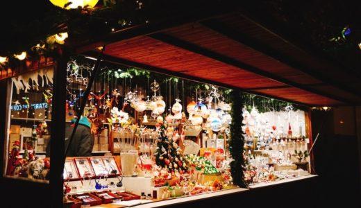 『ドイツで最も美しい』と言われるドルトムントのクリスマスマーケット【世界最大級のクリスマスツリー】