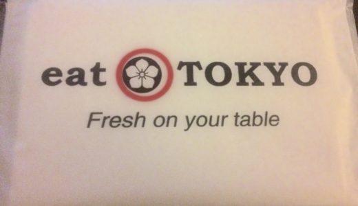 【eat TOKYO】デュッセルドルフに新しいおすすめの日本食(和食)レストラン誕生!