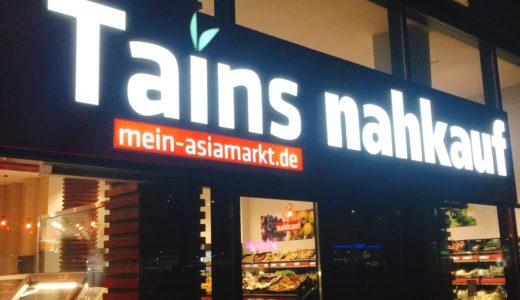 観光時に便利!デュッセルドルフ中央駅近くに新しいスーパーが誕生