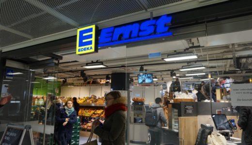日曜日にミュンヘンでお土産が買いたい!買い物できるスーパーはどこ?