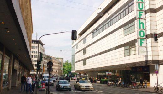 【Verkaufsoffener Sonntag】年に数回!ドイツでも日曜日に買い物ができる日。デパートやアパレルショップなどのお店も営業しているよ