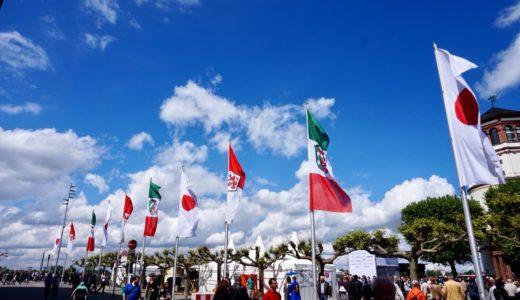 【日本デー2021】ドイツ・デュッセルドルフのJapan Tag|ヨーロッパ最大級の日本のお祭り!