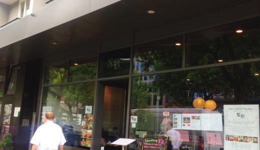 【茶蔵-SAKURA】デュッセルドルフに新しい和食店(ダイニング・カフェ)が登場!