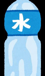 【ドイツの水事情】ペットボトルの水を買ったら全部炭酸入り!?炭酸なしのお水を買いたい場合は??
