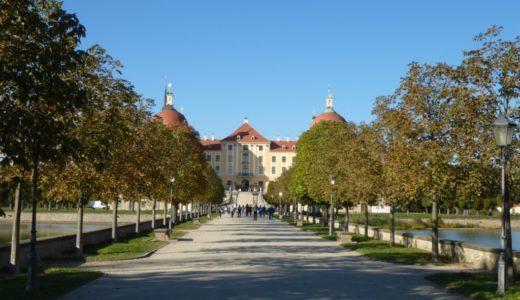 湖に浮かぶ『モーリッツブルク城』は美しい【ドレスデン近郊観光②】