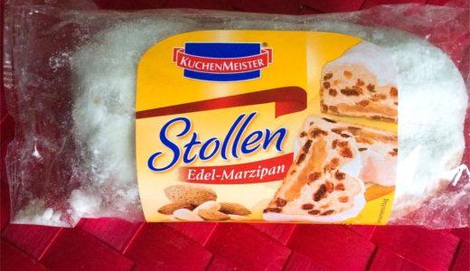 クリスマスに欠かせないドイツの伝統菓子「シュトレン」のカロリーが凄い件