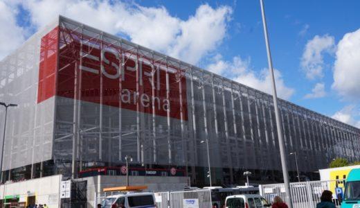 【エスプリ・アレーナへの行き方】フォルトゥナ・デュッセルドルフのサッカースタジアム