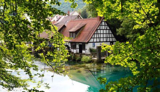 【ブラウトップフ】ドイツ・ウルム近郊ブラウボイレンの神秘的な青い泉。日本のガイドブックに載っていないおすすめ観光スポット!