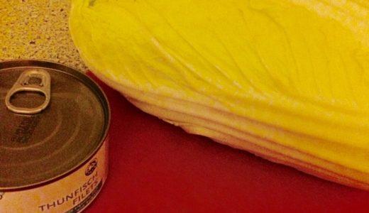 【白菜とツナのうま煮】ドイツで手に入る材料で作れる和食レシピを探す
