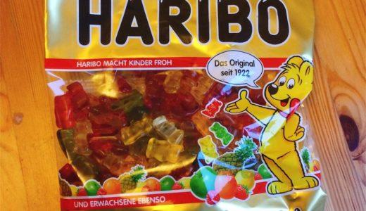 【HARIBOハリボー】ドイツ生まれのグミを溶かして固めた結果→カラフルで超きれい