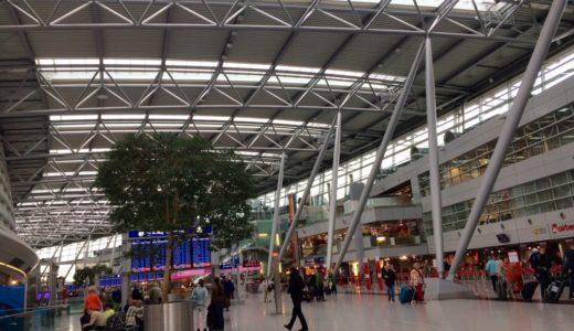 【ドイツ】デュッセルドルフ空港の無料wifiの使い方