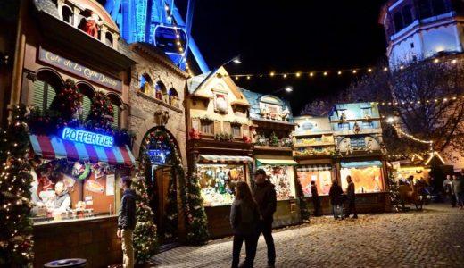 【VRR】デュッセルドルフやルール地域のクリスマスマーケット巡りに便利なサイト|トリップ・プランナー