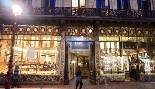 【北フランス・リール土産の定番】Meert(メール)のゴーフル|250年以上続く老舗店の味