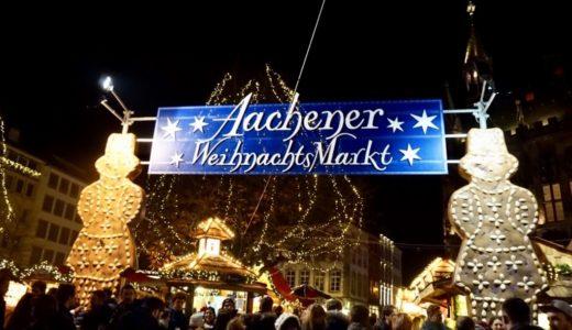 アーヘンのクリスマスマーケット|ヨーロッパの人気マーケットTOP10常連