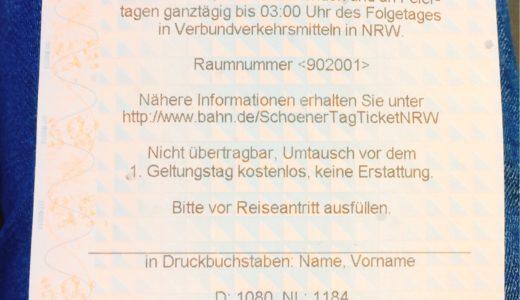 ドイツNRW州一日乗り放題切符『Schoener Tag Ticket NRW』について~買い方や使い方も~