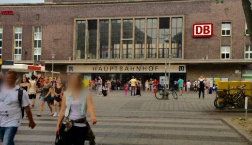 デュッセルドルフ観光におすすめ!市内の一日券(乗り放題チケット/Tages Ticket)の買い方→名称改め24時間券&48時間券