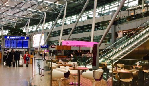 デュッセルドルフ空港から電車で市内へのアクセス|2つの駅どちらが移動に便利?