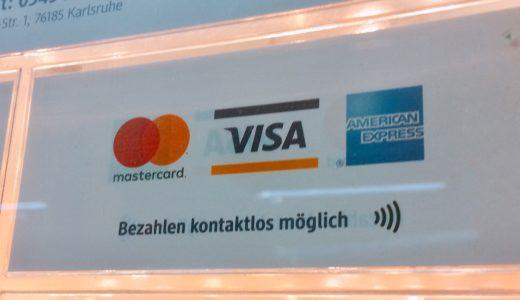 【現金主義ドイツのクレジットカード事情】カードは使える?使えない?