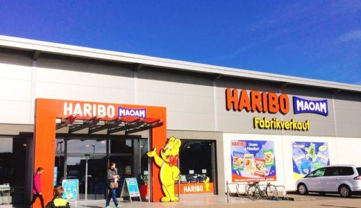 【HARIBO】ドイツのグミ・ハリボーの直営店(アウトレット)でお得にショッピング!