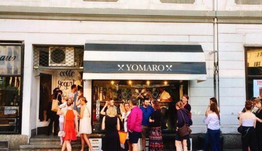 YOMARO|行列必至デュッセルドルフの人気フローズンヨーグルト