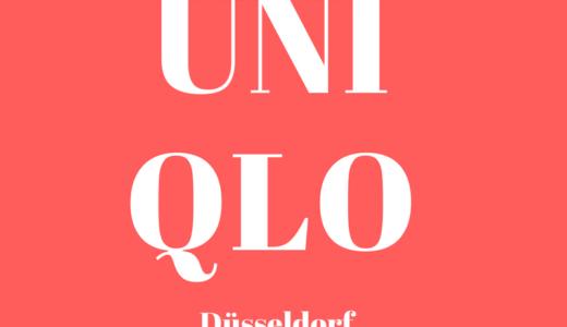 【UNIQLO/ユニクロ】デュッセルドルフとケルンに2018年秋オープン!