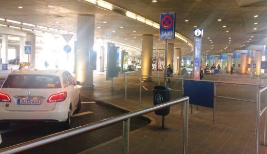 【タクシー】デュッセルドルフ空港から市内や各都市への料金目安