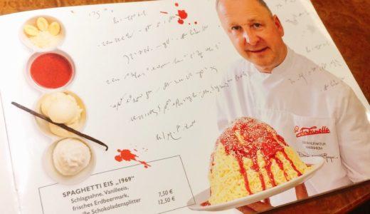 フォンタネッラ|スパゲティアイス発祥の地ドイツ・マンハイムのアイスカフェに行ってきた!