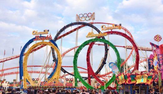 【キルメス2020】デュッセルドルフのライン川最大の移動式遊園地は…ヤバい!