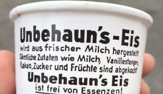 【Unbehaun】デュッセルドルフNo.1の人気アイス屋|創業100年以上の老舗
