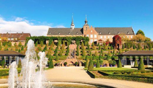 【カンプ修道院】ニーダーラインのサンスーシと呼ばれる美しい庭園