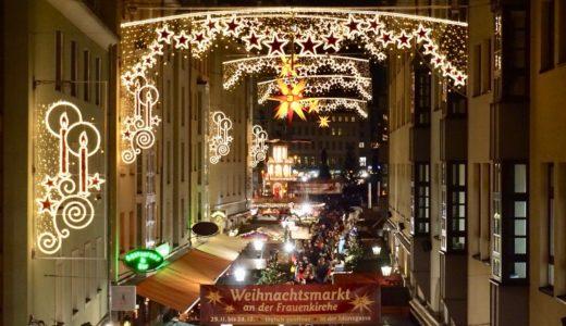【ドイツ最古】ドレスデンのクリスマスマーケット2020の楽しみ方