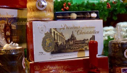 【シュトレン】ドイツのクリスマスの伝統菓子はカロリーが凄い