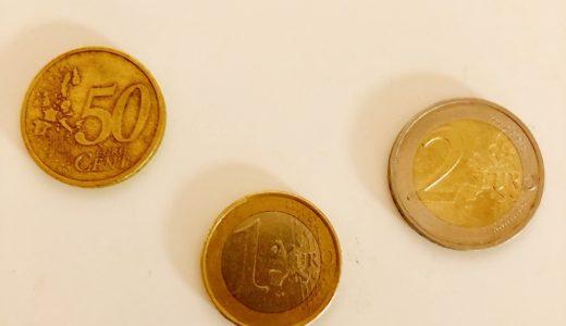 【お金】硬貨を持つものはドイツ旅行を制す!50セント、1・2ユーロはとっておこう