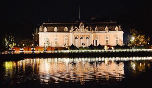 【おとぎの世界?】ベンラート城のクリスマスマーケット2019|デュッセルドルフ