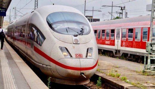 【ドイツ鉄道】ICE・ICなど特急の乗り方・WIFI・座席指定席、ほか基本情報