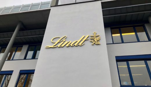 【リンツ】アーヘンにあるLindtの工場直営店(アウトレット)に行ってきた