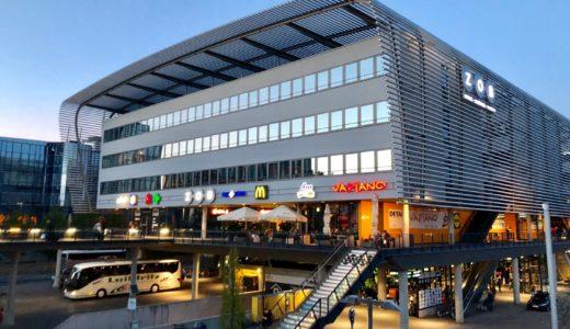 【フリックスバス】ミュンヘン中央バスターミナルの場所注意&スーパーや飲食店など施設紹介