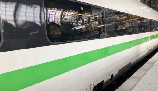 【ドイツ鉄道/DB】コロナ関連のチケット対応|無料キャンセル(払い戻し)する方法など