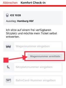 ドイツ鉄道コンフォート・チェックイン