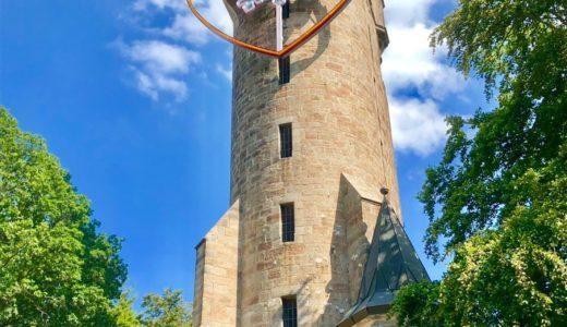 【マールブルク観光】カイザー・ヴィルヘルム塔|森の中のおとぎ話の塔