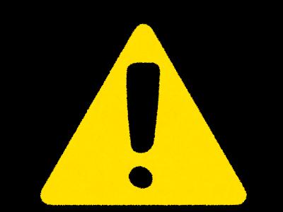 【ドイツ3月7日までロックダウン延長】コロナ対策と現状|入国時の注意