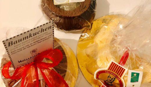 【ドイツ土産】バウムクーヘン有名4店の食べ比べをした結果のランキング1位はコレだ