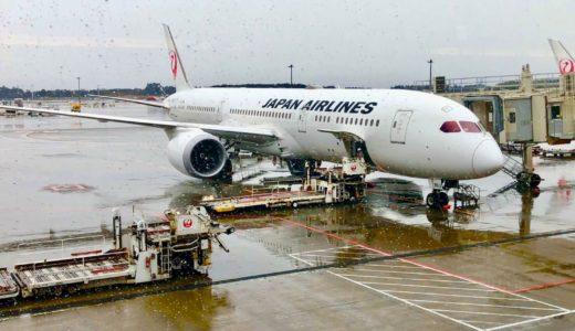 ドイツ直行便の運航状況|新型コロナによるJAL・ANA・ルフトハンザのフライト変更情報まとめ