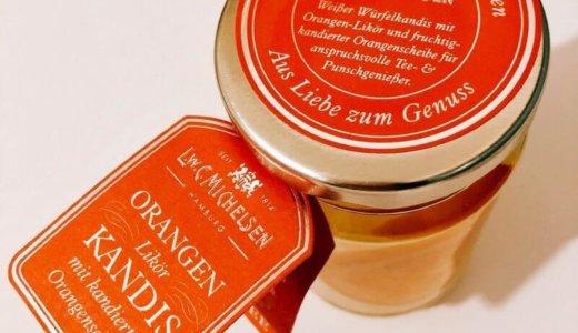 【ミヒェルゼンのキャンディス】お土産にもおすすめなドイツの氷砂糖