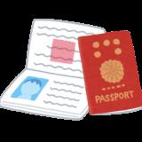 【JAN?JUN?JUL?って何月?】英語の月表記略|パスポートの有効期限はすぐ言える?