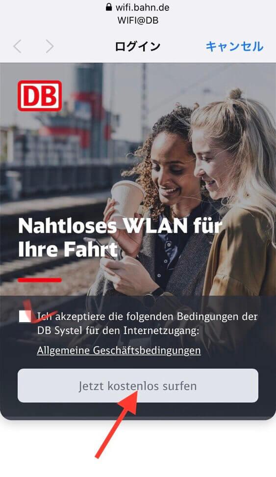 DB WIFI