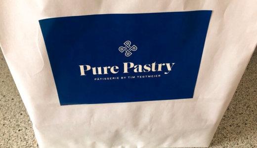 【Pure Pastry】私の好きなデュッセルドルフのケーキ屋さん|おすすめ~!